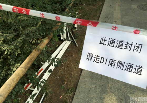 XI ' an district 26 household Windows crashes fell to passers-by